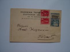GREECE POSTAL STATIONERY    2 SCAN PATRA-AGRINIO 1927 - Griechenland