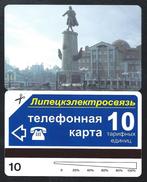 RUSSIE First Card 10u Lipeck Monument Russia MINT URMET NEUVE - Russia