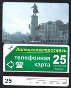 RUSSIE First Card 25u Lipeck Monument Russia MINT URMET NEUVE - Rusia