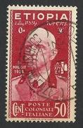 Ethiopia, 50 C. 1936, Sc # N5, Mi # 5, Used - Ethiopia
