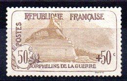 FRANCE - YT N° 153 - Neuf ** - MNH - Cote: 1000,00 € - Neufs