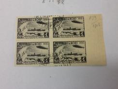 83237) RUSSIA 1931 SPEDIZIONE AL POLO NORD DEL DIRIGIBILE GRAF ZEPPELIN -QUARTINA USATA DEL N.A 29 NON DENTELLATA