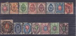 RUSSIA POLAND 1858-1905 - 1857-1916 Empire
