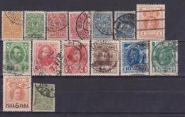 RUSSIA 1908-1918 - 1857-1916 Empire
