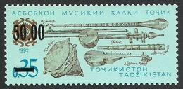 Tajikistan, 50 R. On 0.35 R. 1992, Sc # 7, Mi # 8, MNH. - Tajikistan
