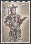 JAPAN    SCOTT NO. 1279    MNH      YEAR  1977 - 1926-89 Keizer Hirohito (Showa-tijdperk)