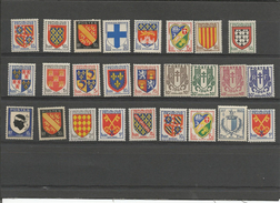 FRANCE COLLECTION    LOT No 2 2 5 7 9   BLASONS M N H * - France