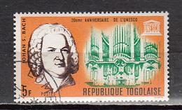 TOGO ° YT N° 531 - Togo (1960-...)