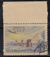 Russie 1956 N° Y&T : PA. 104 Obl.