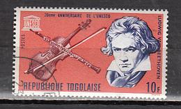 TOGO ° YT N° 532 - Togo (1960-...)