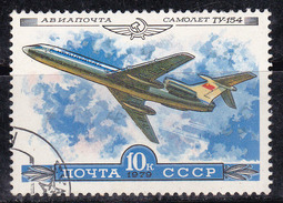 Russie 1979 N° Y&T : PA. 142 Obl.