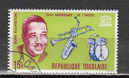 TOGO ° YT N° 533 - Togo (1960-...)