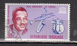 TOGO ° YT N° 535 - Togo (1960-...)