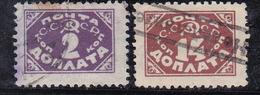 Russie 1925 N° Y&T : TT. 11 Et 16 Obl.
