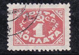 Russie 1925 N° Y&T : TT. 17 Fil. C Obl.