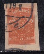 Russie 1919 N° Y&T : 34 Obl.