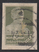 RUSSIA     SCOTT NO. 257      USED      YEAR  1923 - 1917-1923 Republic & Soviet Republic