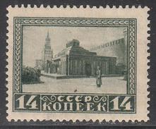 RUSSIA     SCOTT NO. 299     MINT HINGED      YEAR  1925 - Usati
