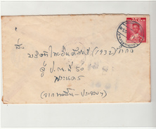 Thailand / Postmarks / Rama 9 - Thaïlande