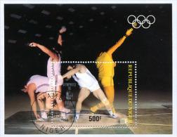 NIGER 1985, LANCER DE POIDS, SURCHARGE OLYMPHILEX 85, 1 Bloc, Oblitéré / Used. R172 - Atletismo
