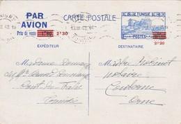 Entier Postal Tunisie Par Avion Cachet Pont Du Fahs Surchargé 2,30 Et 2,20 Pour L'Orne. - Covers & Documents