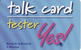 Kenya Kencell Test Card, KenCell To KenCell 5 Minutes - Kenya