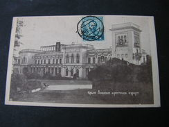 Rußland Karte 1925 Krim ?