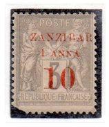 Zanzibar N°13 - Neuf * - Signé - Ungebraucht