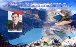 Tajikistan  2016   25 Years - State  Indenpendens   Mountains   S/S  MNH