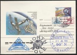 B.17.JAN.183.  POSTWAARDESTUK  VERSTUUTD  IN  DE  C.C.C.P.  . 1994.    NAAR DE NOORDPOOL. - Ansichtskarten