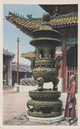 AK China Chine Peking Beijing Pékin Bronze Incense Burner Lama Temple Tempel Asien Asia Asie - Cina