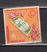TOGO ° YT N° 537 - Togo (1960-...)