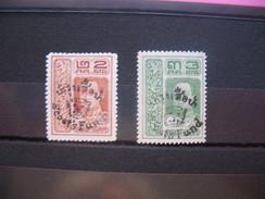 Royaume Du Siam Année 1920   N°152--153 - Siam