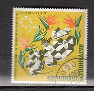 TOGO ° YT N° AVION 90 - Togo (1960-...)
