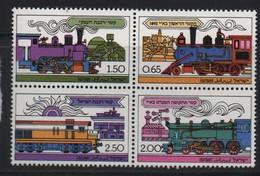 LOT 330 - ISRAEL    N° 664/667 ** -  TRAIN  -   Cote 5 € - Trains