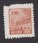 PRC, North Eastern China, Scott #1L173, Mint Hinged, Gates Of Heavenly Peace, Issued 1950 - Cina Del Nord-Est 1946-48