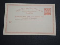 ISLANDE - Entier Postal Non Voyagé - A Voir - L 5997 - Entiers Postaux