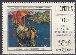 RUSSIE RUSSIA 1974   Peinture     Tableau De Rerikh     Peintre Russe.   1/1. - 1923-1991 URSS