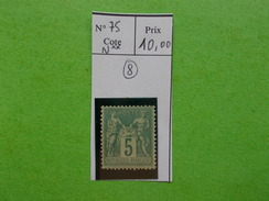 TIMBRE TYPE SAGE.N°75.(CATALOGUE YVERT).N** - 1876-1898 Sage (Type II)