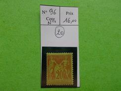 TIMBRE TYPE SAGE.N°96.(CATALOGUE YVERT).N** - 1876-1898 Sage (Type II)