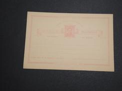 PORTUGAL / MOZAMBIQUE - Entier Postal Non Voyagé - A Voir - L 6007 - Mozambique