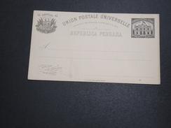 PEROU - Entier Postal Non Voyagé - A Voir - L 6018 - Pérou