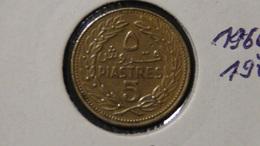 Lebanon - 1970 - 5 Piastres - KM 25.1 - VF - Libanon