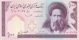 IRAN  100 RIALS  FDS - Iran