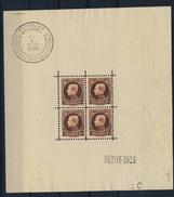 BELGIQUE   BLOC  N°   1 - Blocs 1924-1960