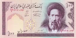 IRAN  100 RIALS  FDS - Irán