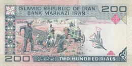 IRAN  200 RIALS  FDS - Iran