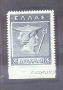 GRECE GRECIA ANS 1911-1921 GRAVES PERCE EN ZIG-ZAG YVERT NR. 194 MH MERCURE AVEC BORDURE - Unused Stamps