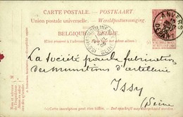 BELGIQUE - Entier Postal Commercial ( Courtier De Navire ) De Anvers Pour La France En 1905 - A Voir - L 6038 - Stamped Stationery