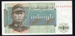 Banconota Myanmar (Burma) 1 Kyat 1972 FDS - Myanmar